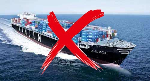 Hanjin Shipping Suddenly Shut Down, Will Seriously Affect The Rubber Industry In Southeast Asia